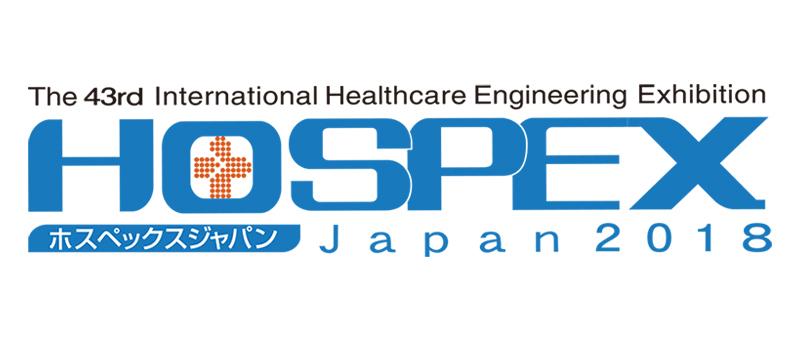 HOSPEX Japan 2018 に出展しました